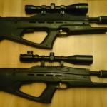 "снайперская винтовка ""Шторм"""